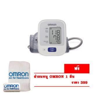 Omron เครื่องวัดความดันโลหิตดิจิตอล รุ่น HEM-7121(+ผ้าขนหนู OMRON)
