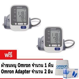 Omron เครื่องวัดความดันโลหิต รุ่น HEM-7130 (2เครื่อง) แถมฟรี Adapter Omron 2อัน และผ้าขนหนู Omron 1ผืน