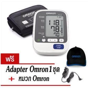 Omron เครื่องวัดความดันโลหิต รุ่น HEM-7130 (แถมฟรี Adapter Omron และ หมวก )