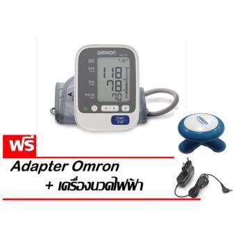 Omron เครื่องวัดความดัน รุ่น HEM-7130 (แถมฟรี Adapter OMRON และ เครื่องนวดไฟฟ้า )
