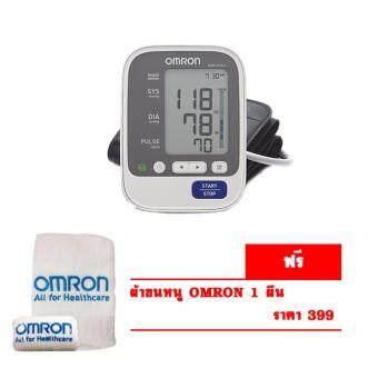 Omron เครื่องวัดความดัน รุ่น HEM-7130(+ผ้าขนหนู OMRON)