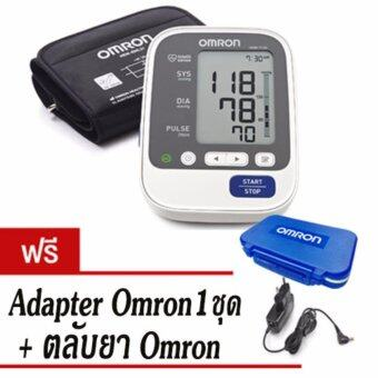 Omron เครื่องวัดความดันโลหิต รุ่น HEM-7130 (แถมฟรี Omron Adapter และ ตลับใส่ยา Omron) มูลค่า 990 บาท