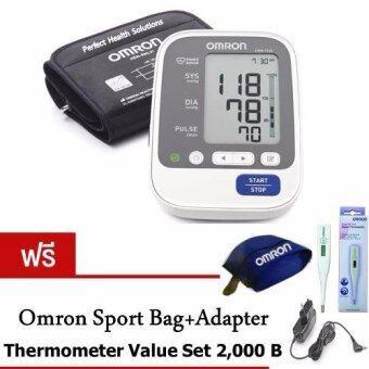 Omron เครื่องวัดความดัน รุ่น HEM-7130 แถมฟรี Omron Set Adapter + กระเป๋า Sport Bag+ Thermometer MC245 มูลค่า 2000บาท