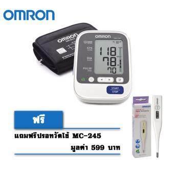 OMRON เครื่องวัดความดันโลหิตดิจิตอล รุ่น HEM-7130L (แถมฟรี ปรอทวัดไข้ รุ่น MC-245)