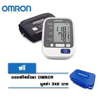 Omron เครื่องวัดความดันโลหิต รุ่น HEM-7130L (แถมฟรี ตลับใส่ยา Omron)