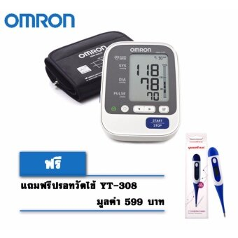 OMRON เครื่องวัดความดันโลหิตแบบดิจิตอล รุ่น HEM-7130L  (แถมฟรี ปรอทวัดไข้ รุ้น YT-308 )
