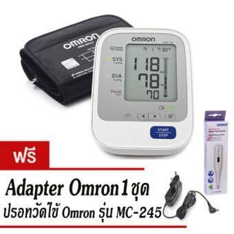 Omron เครื่องวัดความดันโลหิตแบบดิจิตอล รุ่น HEM-7322  (แถมฟรี Adapter และ Digital Thermometer รุ่น MC-245)