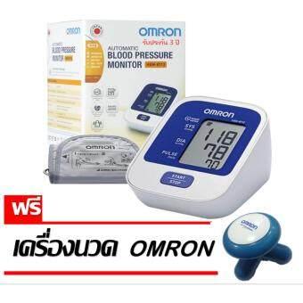 Omron เครื่องวัดความดัน รุ่น HEM-8712 (แถมฟรี เครื่องนวดไฟฟ้า )