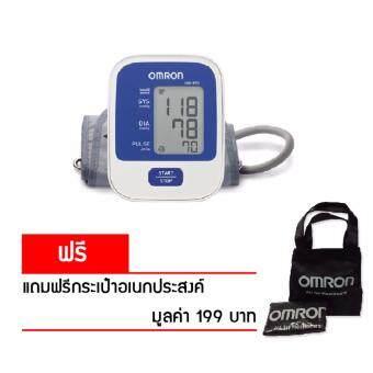 OMRON เครื่องวัดความดัน รุ่น HEM-8712 (+แถมฟรีกระเป๋าอเนกประสงค์สีดำ)