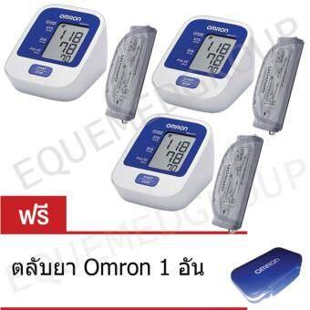 Omron เครื่องวัดความดัน รุ่น HEM-8712 (3 เครื่อง) แถมฟรี ตลับยา Omron 1 อัน