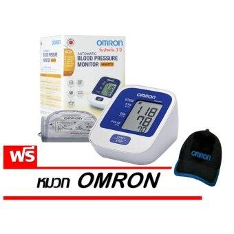 Omron เครื่องวัดความดันโลหิตดิจิตอล รุ่น HEM-8712 (แถมฟรี หมวก OMRON)