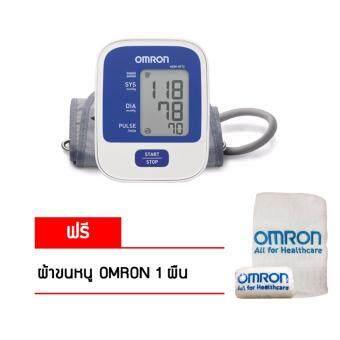 OMRON เครื่องวัดความดัน รุ่น HEM-8712(+แถมฟรีผ้าขนหนู OMRON)