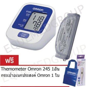 OMRON เครื่องวัดความดัน รุ่น HEM-8712 (Omron Ditital Thermomrter mc-245 1 อัน) แถมฟรี กระเป๋า Omron 1 ใบ