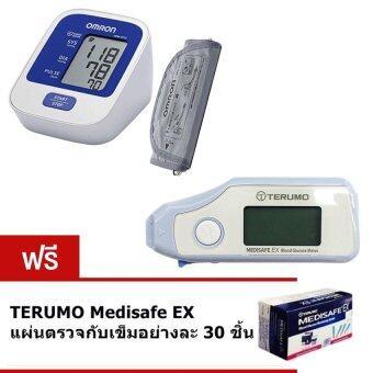 Omron เครื่องวัดความดัน รุ่น HEM-8712 และ TERUMO เครื่องเจาะน้ำตาลในเลือด Medisafe EX แถมฟรี แผ่นตรวจกับเข็มอย่างละ 30 ชิ้น