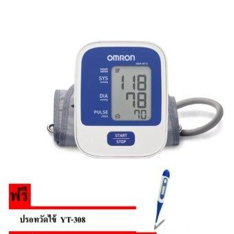 Omron เครื่องวัดความดัน รุ่น HEM-8712 (แถมฟรี ปรอทวัดไข้ รุ่น YT-308 )