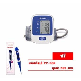 OMRON เครื่องวัดความดัน รุ่น HEM-8712(+ปรอทวัดไข้ YT-308)