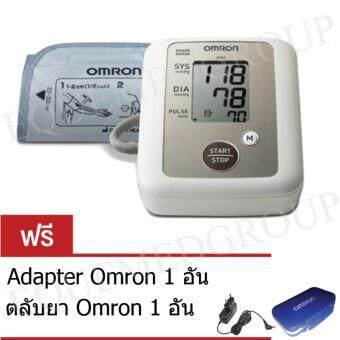 Omron Made in JAPAN เครื่องวัดความดันโลหิต รุ่น JPN2 แถมฟรี Adapter และตลับยา Omron 1 อัน