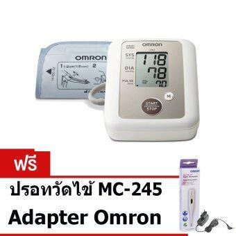 Omron Made in JAPAN เครื่องวัดความดันโลหิต รุ่น JPN2 แถมฟรี Adapter และ ปรอทวัดไข้ Omron MC-245