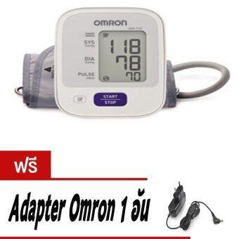 OMRON Omron เครื่องวัดความดัน รุ่น HEM-7121 (แถมฟรี Adapter Omron มูลค่า 500 บาท)
