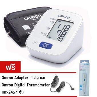 OMRON Omron เครื่องวัดความดัน รุ่น HEM-7121 - White (แถมฟรี Omron Adapter และ Digital Thermometer รุ่น MC-245 มูลค่ารวม 730 บาท)
