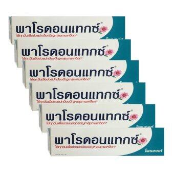 Parodontax protect ยาสีฟันพาโรดอนแทกซ์สูตร protect 90กรัม/หลอด (6หลอด)