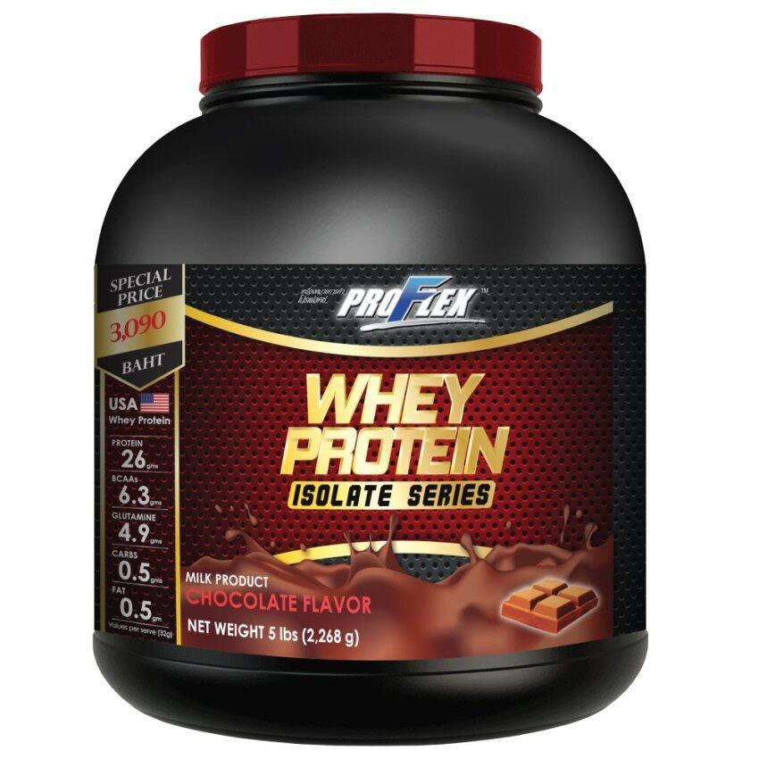 สุดยอดProFlex Whey Protein Isolate Chocolate (5 lbs.) ที่คุณต้องซื้อ