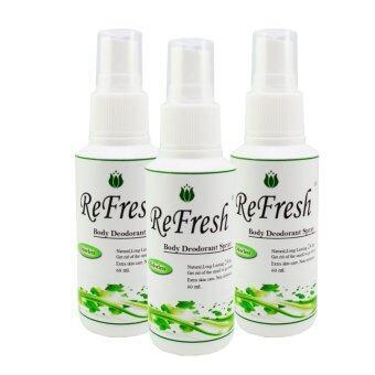 Refresh Deodorant Spray สเปรย์ระงับกลิ่นกาย สูตรไม่มีกลิ่น 60ml. แพ็ค 3 ขวด (สีเขียว)