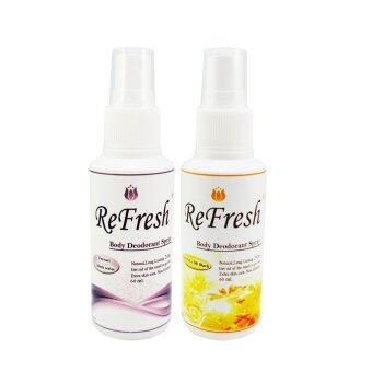 Refresh เปรย์ระงับกลิ่นกายรีเฟรช Ferrari Black series & Rav PoLo DB Black perfume 60 ml. -สีดำ/ทอง (แพ็ค 2 ขวด)