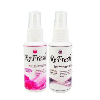 Refresh เปรย์ระงับกลิ่นกายรีเฟรช KZ Flower Air & Ferrari Black Series perfume 60 ml. (สีชมพู/ดำ) แพ็ค 2 ขวด