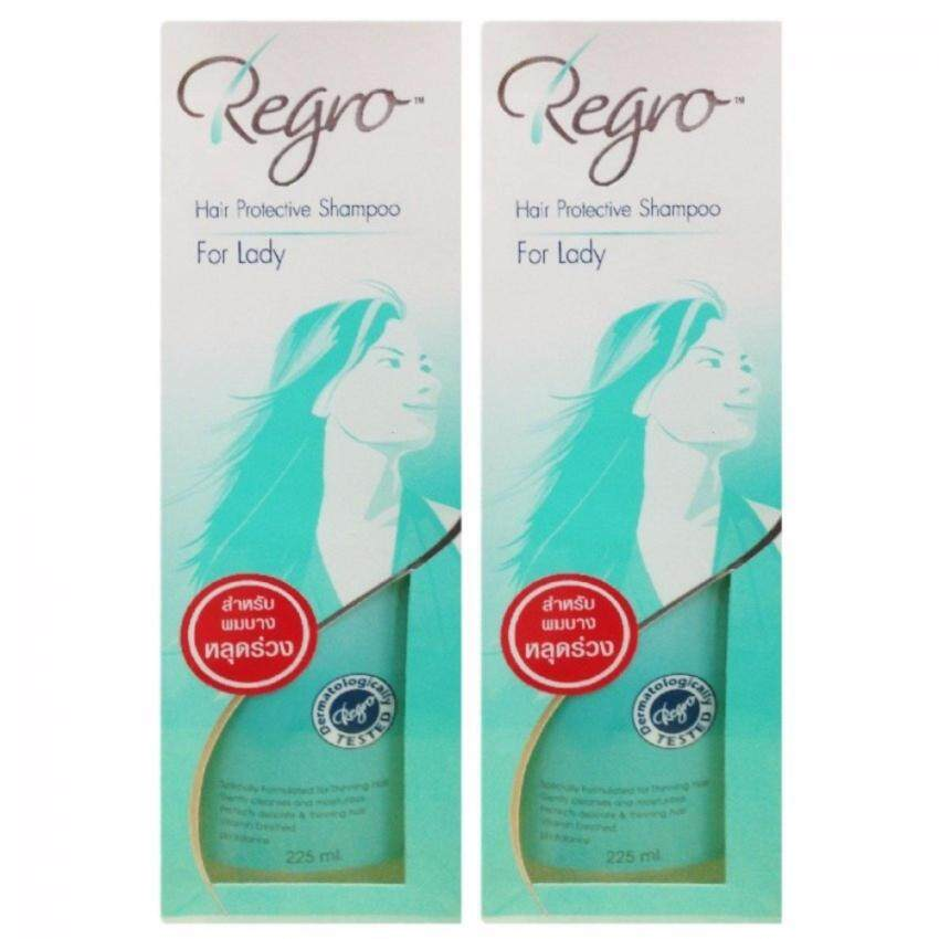 Regro Hair Protective Shampoo For Lady 225 ml/ขวด (2 ขวด)