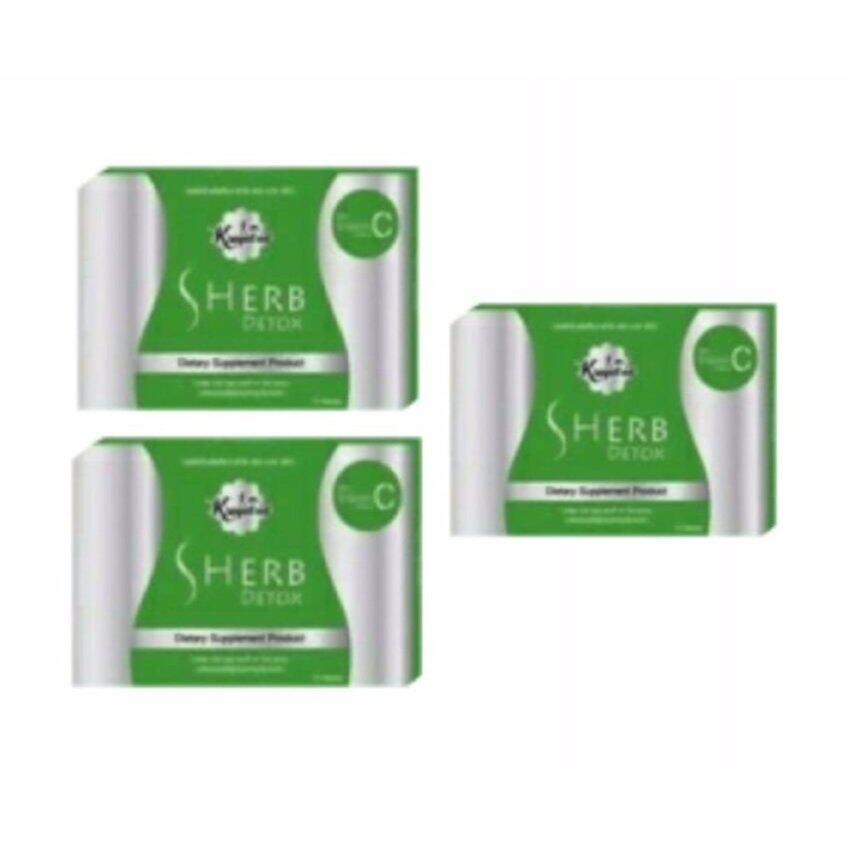 S Herb Detox สมุนไพรดีท็อก กล่องละ 10 แคปซูล ( 3 กล่อง ) ...