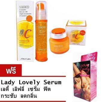 SHIJILIREN Set Vitamin C Cream ซึจิลิเรน ครีมวิตามินซีสด + Serum เซรั่มวิตามินซีสด ผสมผงทองคำแท้ ฟรี Lady Lovely Serum เลดี้ เลิฟลี่ เซรั่ม ฟิตกระชับ ลดกลิ่น