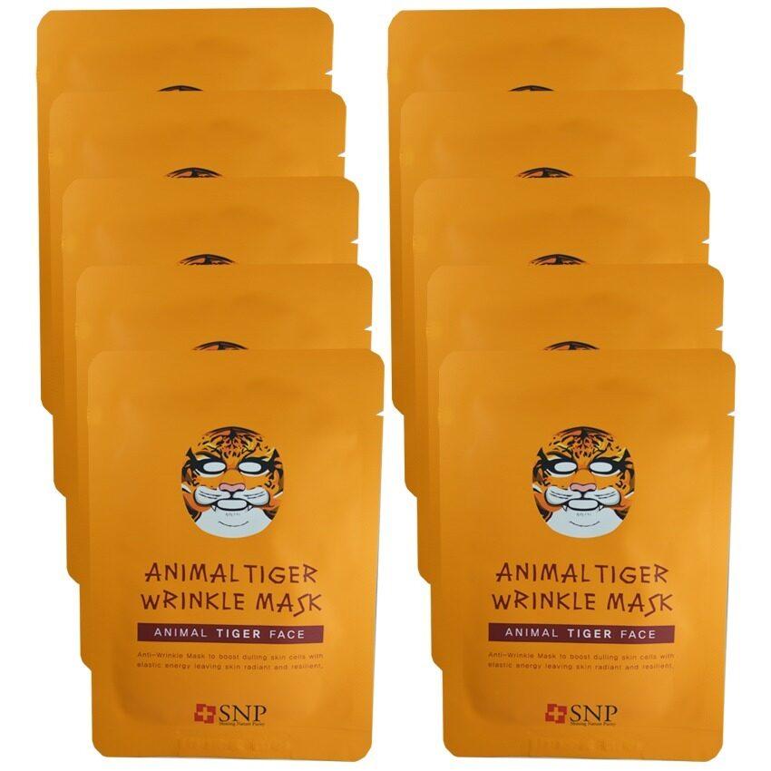 SNP Animal Tiger Wrinkle Mask แผ่นมาส์คหน้ารูปสัตว์ (10 แผ่น) ...