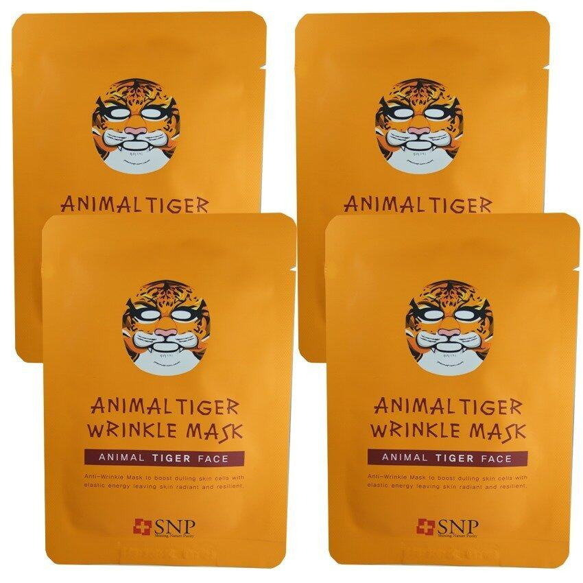 SNP Animal Tiger Wrinkle Mask แผ่นมาส์คหน้ารูปสัตว์ (4 แผ่น) ...