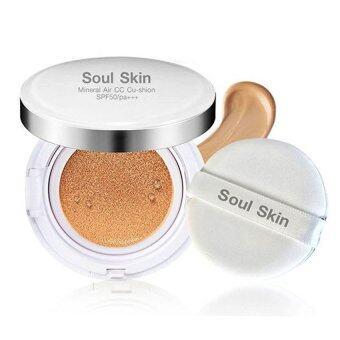 Soul Skin CC cushion 8 in 1โซลสกิน แป้งพัฟสูตรน้ำ(แป้ง#21ผิวขาวอมชมพู)