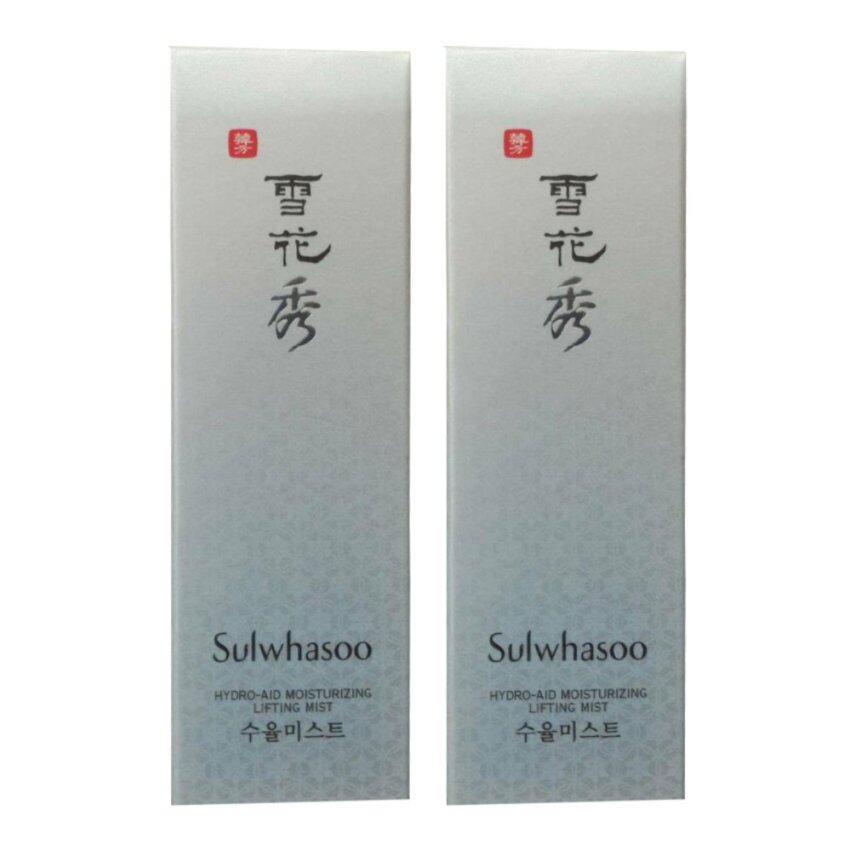 Sulwhasoo Hydro-aid Moisturizing Lifting Mist ให้ผิวรู้สึกสดชื่นมีชีวิตชีวา 30ml (2 ขวด) ...
