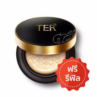 TER UV Matte Cushion Oil Control SPF50 PA+++ #23 Olive Tone
