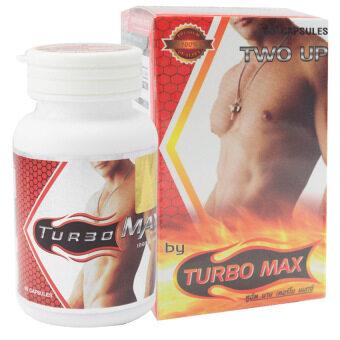 TURBO MAX อาหารเสริมสมรรถภาพ เพิ่มขนาด สำหรับผู้ชาย 60 แคปซูล