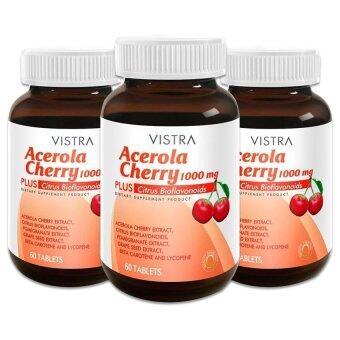 Vistra Acerola Cherry 1,000 mg. (60x3ขวด)