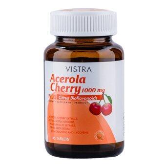 Vistra acerola cherry (45 เม็ด)