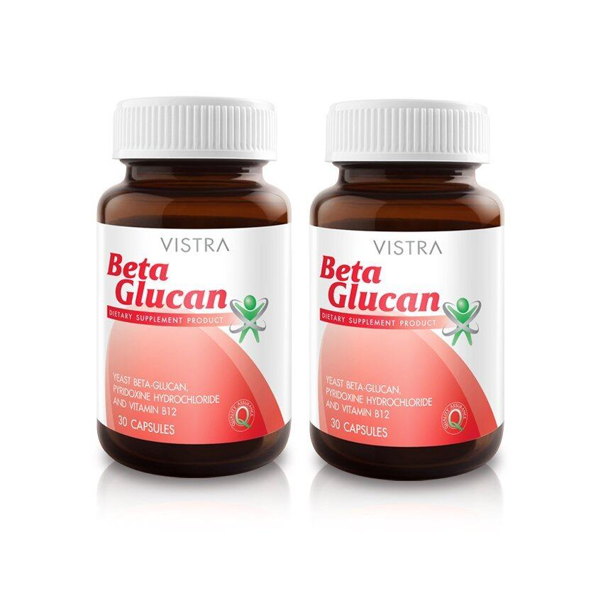 VISTRA Beta Glucan (30 caps) แพ็ค 2 ขวด ...