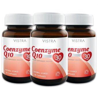 VISTRA Coenzyme Q10 ลดริ้วรอย เสริมการทำงานของหัวใจ (30 แคปซูล) x 3 ขวด