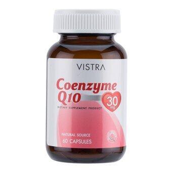 VISTRA Coenzyme Q10 ลดริ้วรอย เสริมการทำงานของหัวใจ (60 แคปซูล)
