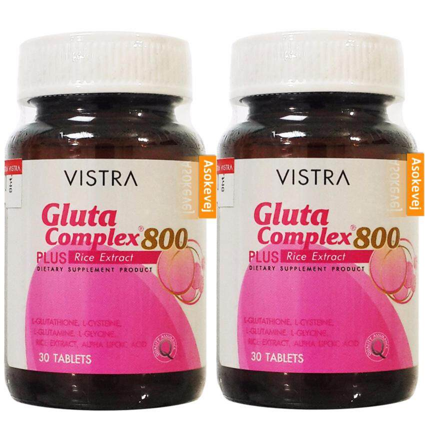 Vistra Gluta Complex 800 Plus Rice Extract 30เม็ด (2ขวด)