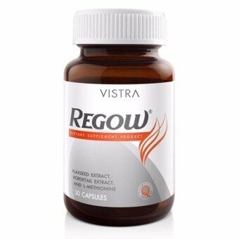 Vistra Regow วิสทร้า รีโกว์ (30 เม็ด)