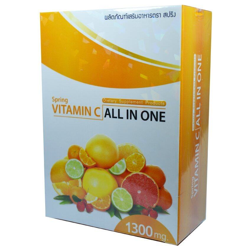 Vitamin C All in One วิตามินซี ออลล์ อิน วัน สูตรปรับปรุงใหม่ 1300mg. บรรจุ 30 เม็ด (1 ก ...