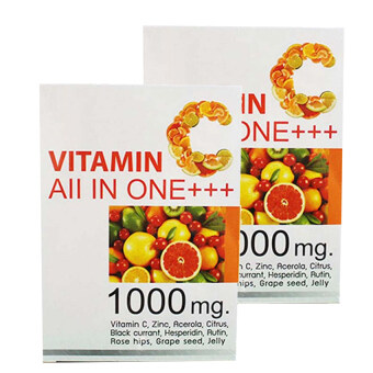Vitamin C All in One 2กล่อง (30x2 เม็ด)