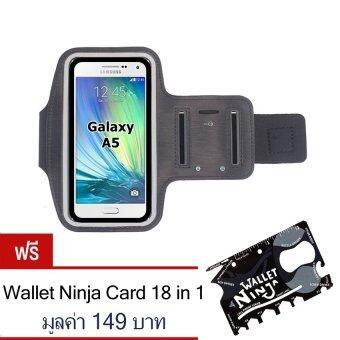 2beSport สายรัดแขน ออกกำลังกาย armband case สำหรับ มือถือ Galaxy A5 (สีดำ)