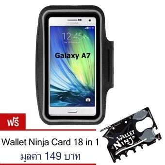 2beSport สายรัดแขน ออกกำลังกาย armband case สำหรับ มือถือ Galaxy A7 (สีดำ)