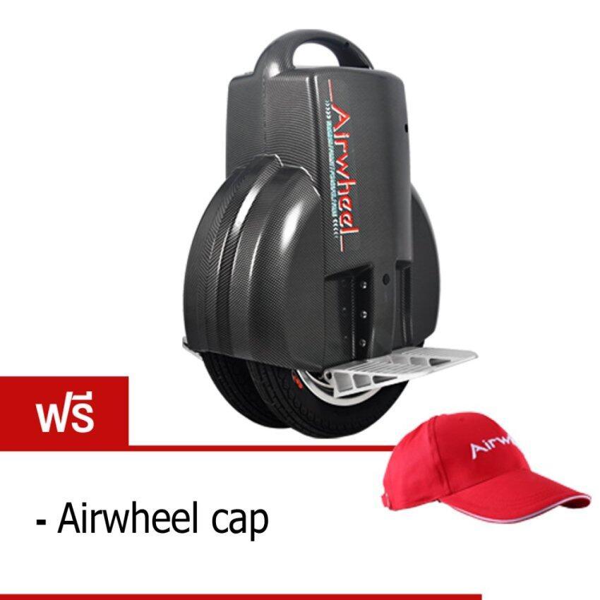 Airwheel จักรยานไฟฟ้าล้อเดียวแบบพกพา รุ่น Q3 (black) ...